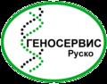 Геносервис Руско, генетика, технология, сервис, обучение Логотип
