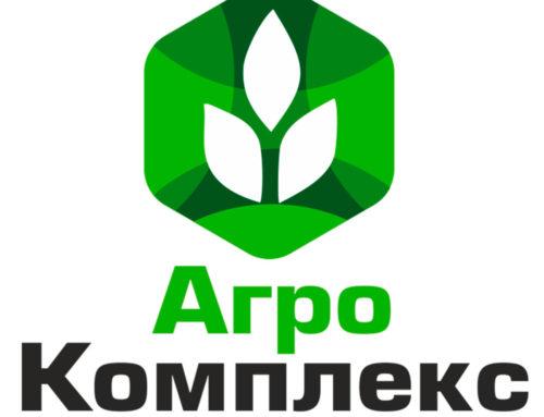 Стенд «Геносервис Руско» на выставке «АгроКомплекс» (Уфа, 13-16 марта 2018)