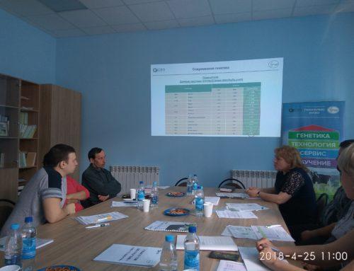 Специалисты компании «Геносервис Руско» о воспроизводстве как основе рентабельного производства молока
