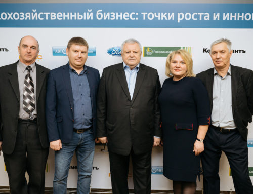 «Геносервис Руско» —  одна из Самарских компаний, занимающая топовые места на уровне Федерации по внедрению передовых технологий молочного скотоводства