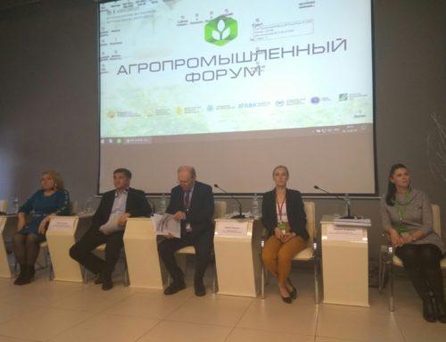 Международная выставка «Агрокомплекс  2019» в г. Уфа завершена