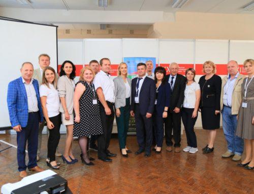 Участие в деловой программе XXI Поволжской Агропромышленной выставки в Самарской области 12-15 сентября 2019 года