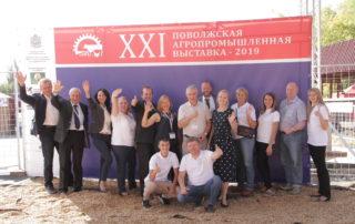 Выставка СХИ 2019
