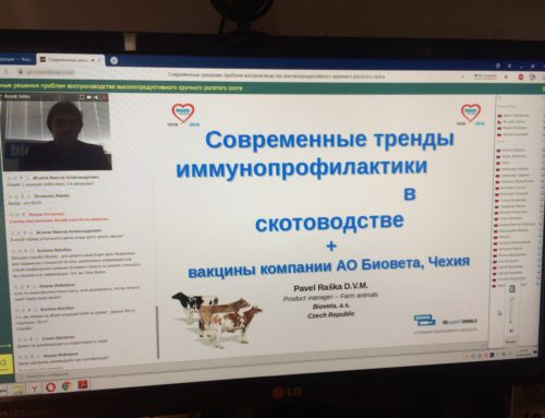 Вебинар с АО «BIOVITA» завершен