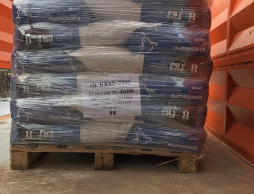 Осуществлена очередная поставка на склад в г. Самара престартерного и стартерного комбикорма ООО «Глазовский комбикормовый завод», в том числе корма с добавлением в состав кокцидиостатика для профилактики кокцидиоза.