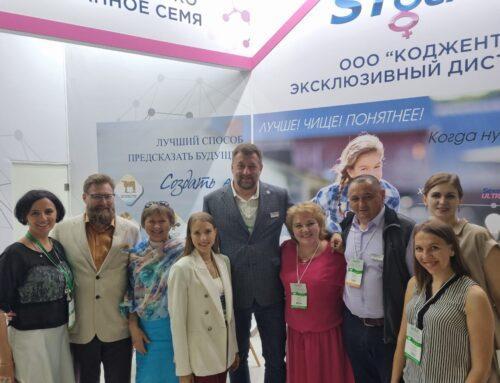 Племенное предприятие «Геносервис Руско» — активный участник  встреч профессионалов на московской земле (после более, чем годового перерыва , вызванного пандемией).