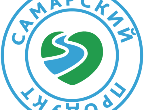 «Геносервис Руско» — участник регионального проекта «Самарский продукт».